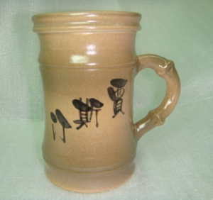 HG2302   手拉胚鶯歌陶瓷杯 手拉竹子杯   梨橄藍色 竹杯
