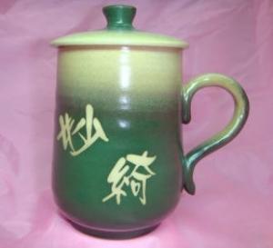 HJ2003   鶯歌手拉杯陶瓷杯 新型梨綠