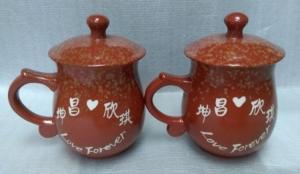 AT201 鶯歌手拉杯陶瓷杯  對杯組禮品
