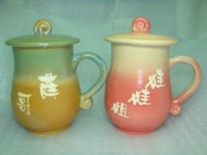 對杯-手拉杯鶯歌,陶瓷杯對杯組-HAT481