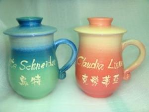 HAT409 手拉杯鶯歌陶瓷杯對杯組