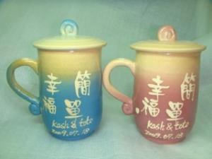 HBT402 手拉杯鶯歌陶瓷杯對杯組