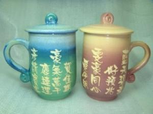 HBT403 手拉杯鶯歌陶瓷杯對杯組