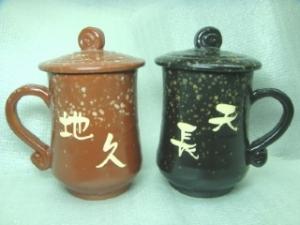 HDT403 手拉杯鶯歌陶瓷杯對杯組
