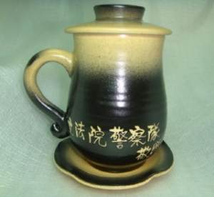 HA302 手拉杯鶯歌手拉杯製作