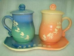 HAT606 手拉杯對杯盤組手拉杯鶯歌手拉杯製作結婚禮物