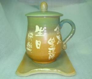 HS302 < 綠棕色手拉杯 + 小盤 >
