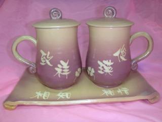 HT602 < 紫色杯 + 大盤 >