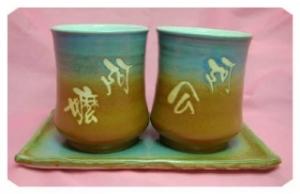 HTW405 手拉小水杯 對杯组 + 長盤