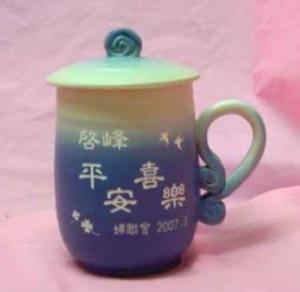HKS203 藍色手拉胚+ 刻字杯