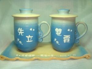 HTK6002  藍色 . 手拉對杯組 + 盤 + 雕刻