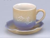 咖啡杯組 FC05 鶯歌陶瓷咖啡杯 咖啡杯組 全滿約220cc