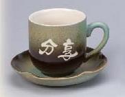 咖啡杯組 FC07 鶯歌陶瓷咖啡杯盤組 全滿約220cc