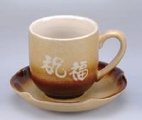 咖啡杯組 FC09 陶瓷咖啡杯組