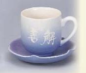 咖啡杯 FC11 陶瓷咖啡杯組
