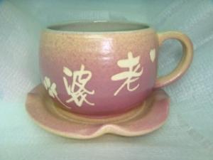 鶯歌咖啡杯盤-手拉咖啡杯-HBC202