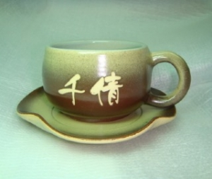 咖啡杯-鶯歌手拉坏,手拉咖啡杯-HBC206