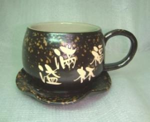 咖啡杯-鶯歌手拉坏,手拉咖啡杯-HBC208