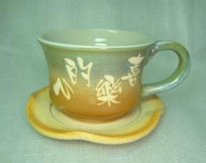 HDC205 < 綠棕 色 手拉坏咖啡杯 >