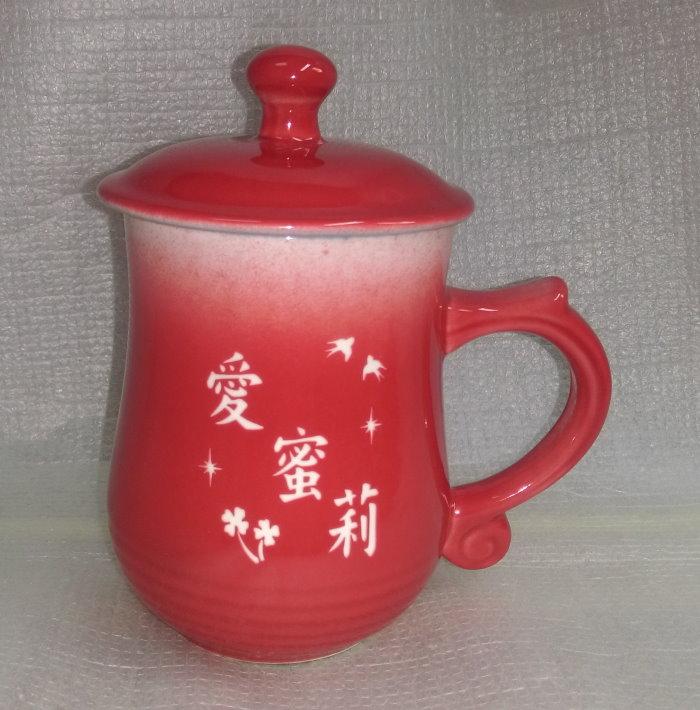 杯子刻名字-姓名杯子,手工陶杯,雷射雕刻杯-BK501