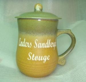 BK206 綠棕 美人杯 + 雷射雕刻杯