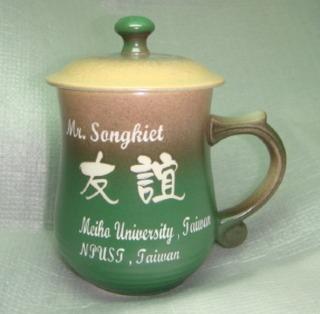 BK212 < 梨綠色  手工雷射雕刻杯