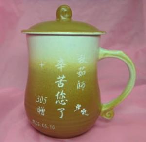 BK230  白棕色 雷射雕刻杯