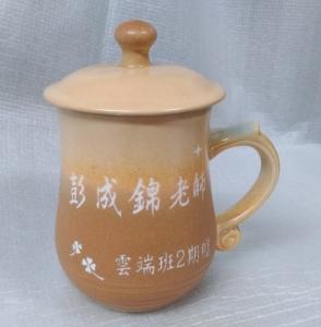 BK224  梨棕色美人杯  手工雷射雕刻杯
