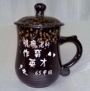 BK225 黑豆色美人杯 手工雷射雕刻杯