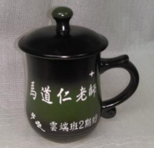 BK222  黑翠綠色 雷射雕刻杯