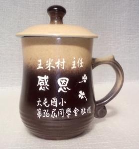 BK223  梨黑色 雷射雕刻杯