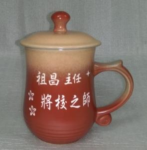 BK215 手工雷射雕刻杯 喝茶杯子