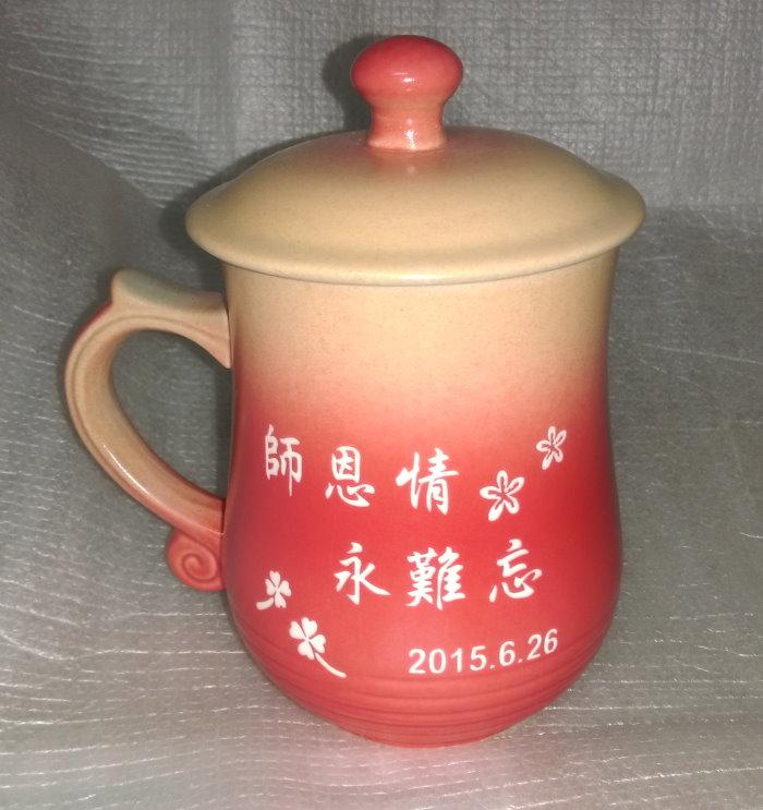 BK219 霧紅色 雷射雕刻陶瓷杯