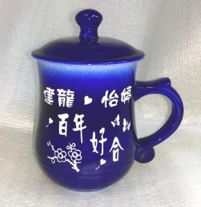 結婚禮物-J6201 美人陶瓷雕刻杯