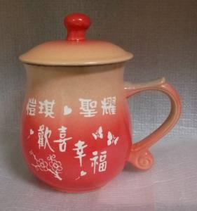 CK203  霧面紅色 圓滿 陶瓷雕刻杯