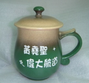 CK204  梨綠色圓滿陶瓷雕刻杯