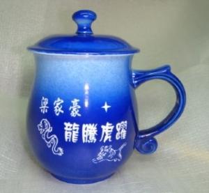 CK205 亮寶藍白色圓滿 陶瓷雕刻杯