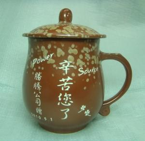 CK207  紅豆色--圓滿雕刻杯