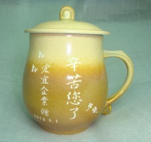 CK212  梨棕色-圓滿 雕刻杯