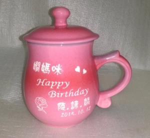 CK214 亮粉紅色 圓滿雕刻杯