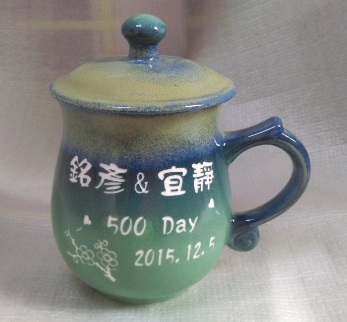 CK215 藍綠色 圓滿雕刻杯