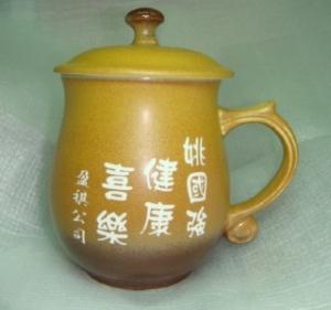 CK216 棕咖啡色 圓滿雕刻杯