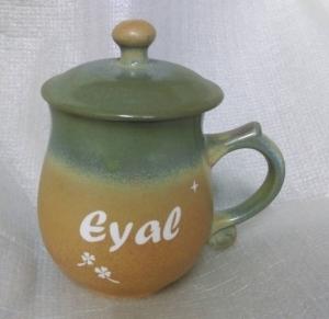 CK210 綠棕色 圓滿 雕刻杯