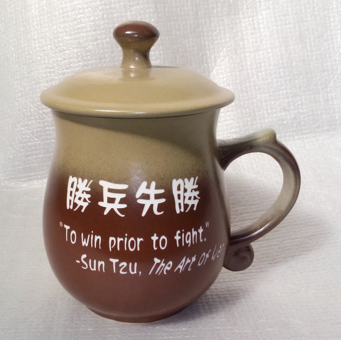 CK211 青梨深咖啡色 圓滿 雕刻杯