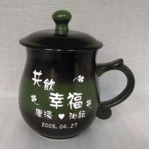 CK220 黑翠綠色  圓滿杯 雕刻杯