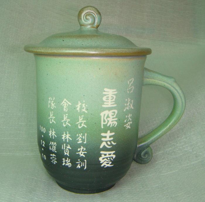 FK202 巧易杯雕刻杯