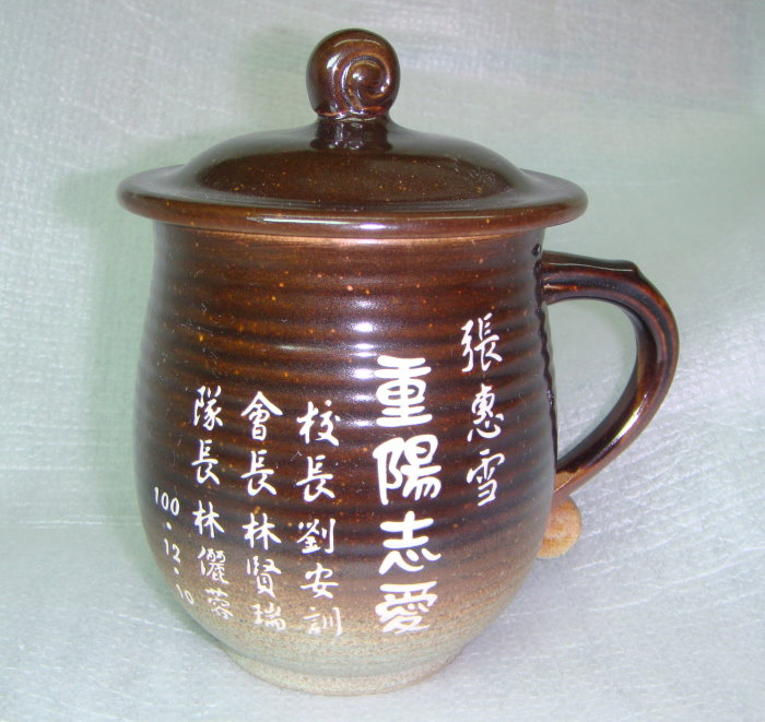 FK203 巧易杯雕刻杯