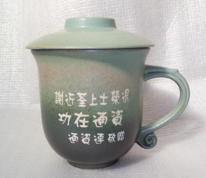 FK204 巧易杯雕刻杯