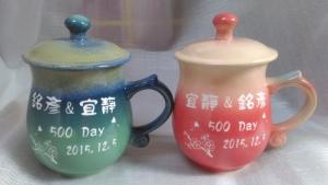 對杯-雕刻名字-CTK4005 圓滿 刻字杯子 對杯組