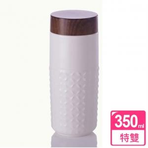 夢幻星空隨身杯- 15-D2495 牙白  木紋蓋 350ml